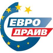 Автошкола ЕВРОДРАЙВ