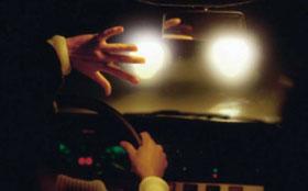 Вождение в темное время суток, или спокойной вам ночи