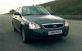 Лада Приора - лучший автомобиль для семейного пользования