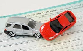 В 2013 году у автомобилистов России появится «страховая история»