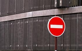 Дорожные знаки Москвы занесут в Интернет