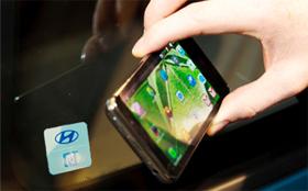 Автомобили Hyundai можно будет открывать смартфоном