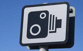 На российских дорогах появятся новые информационные знаки