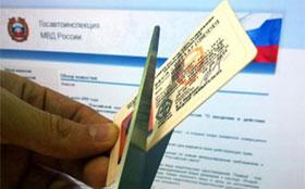 Почти все российские водители нарушали ПДД в прошлом году