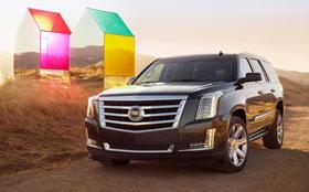 Новый Cadillac Escalade гордится новыми технологиями и дизайном