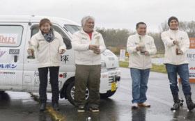Японский электрокар проехал 1300 км на одной зарядке